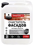 Prosept Salt Cleaner Удалитель высолов 5 л