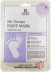 KeraSys Leaders Маска для ног носочки Amino Therapy Foot Mask 18 мл